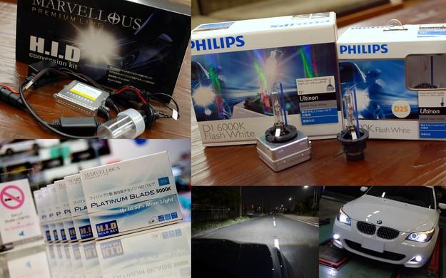 PHILIPS Marvelous.jpg