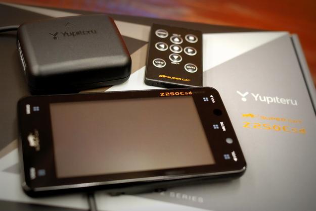 YUPITERU Z250csd.JPG