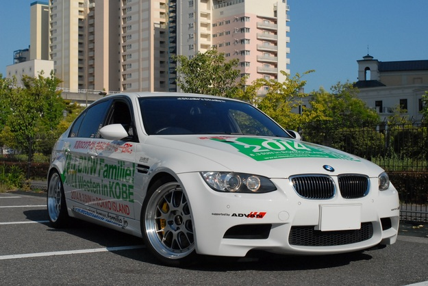 BMW Familie! Westen 2014 in KOBE DEMO CAR.JPG