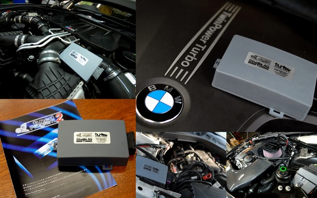 Studie Tuned  Program 2 STP2 BMW Turbo.jpg