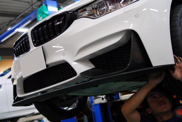 F80 M3 BMW M Performance Carbon Lip.JPG