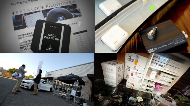 BREX CODE PHANTOM LAYERED SOUND 2015 秋.jpg