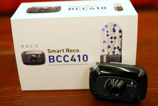 BREX BCC410 ドライブレコーダー 駐車監視 BMW (1).JPG