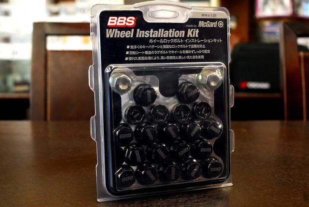 BBS Wheel Installation Kit マックガード (1).JPG