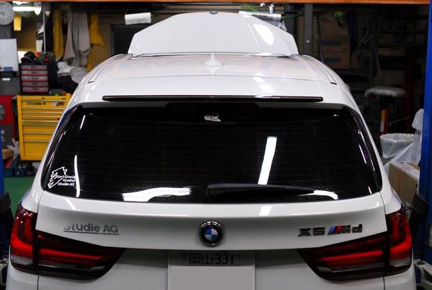 BMW F15 X5 35d ルーフレールレスモール (2).JPG
