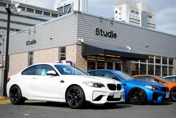 F87 M2 Studie BMW Tuning.JPG