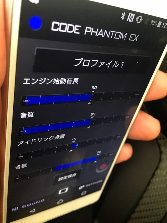 BREX CODE PHANTOM EX (1).JPG