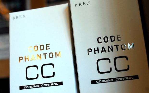 BREX CODE PHANTOM New エキゾースト (2).JPG