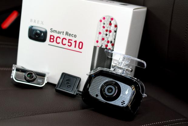 BREX BCC510 ドライブレコーダー Smart Reco 駐車監視 リアカメラ (1).JPG