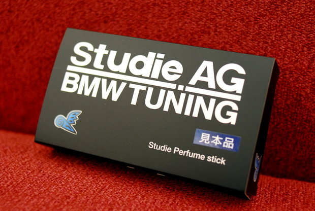 Studie Perfume Stick (1).JPG