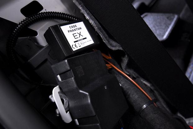 BREX CODE PHANTOM EX F31 Lci 320d B47 (3).JPG