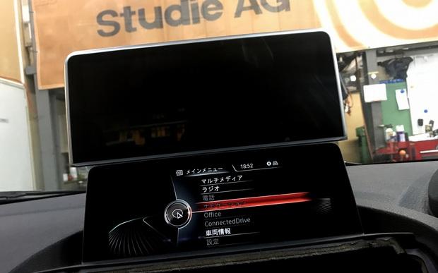 BREX Advanced Monitor アドモニ Test M2 (2).JPG