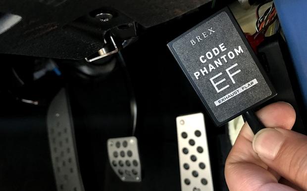 BREX CODE PHANTOM EF M4 (2).JPG