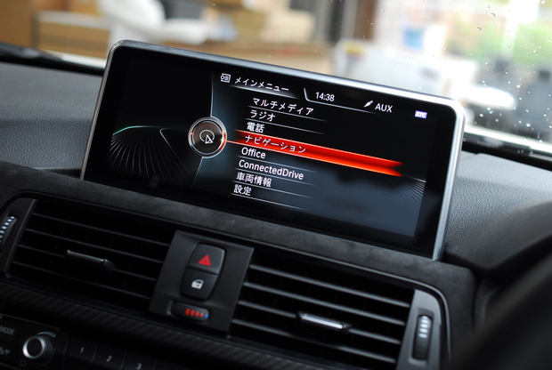 BREX Advanced Monitor BMW F30 (7).JPG