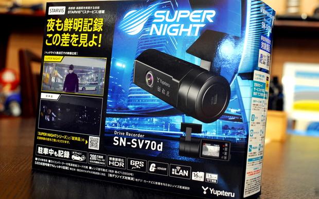 YUPITERU ドライブレコーダー SN-SV70d Super Night(1).JPG