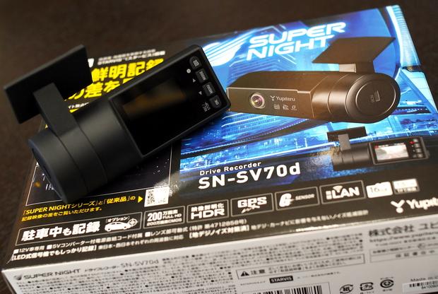 YUPITERU ドライブレコーダー SN-SV70d Super Night(2).JPG