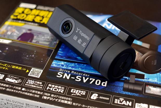 YUPITERU ドライブレコーダー SN-SV70d Super Night(3).JPG