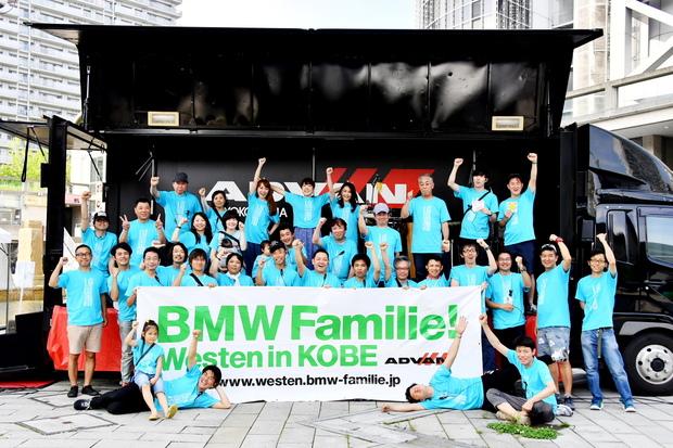 BMW Familie! Westen 2018 (5).JPG