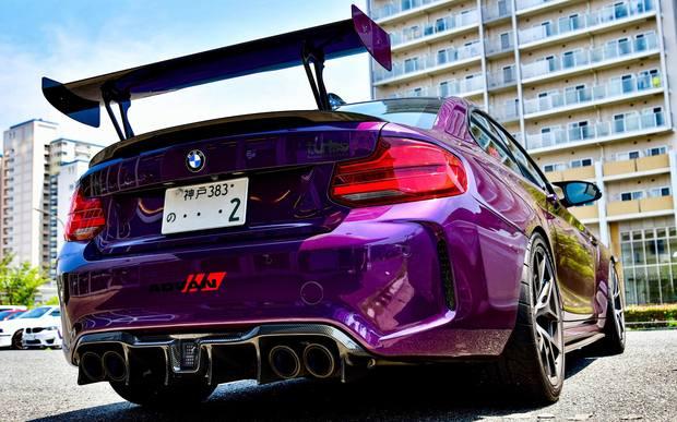 Stuidie KOBE M2 Twilight Purple (1).jpg