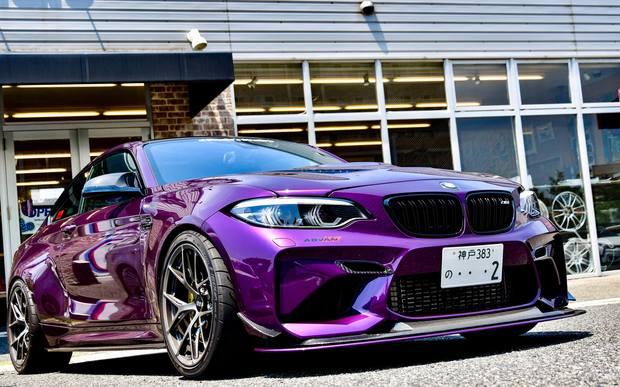 Stuidie KOBE M2 Twilight Purple (2).jpg