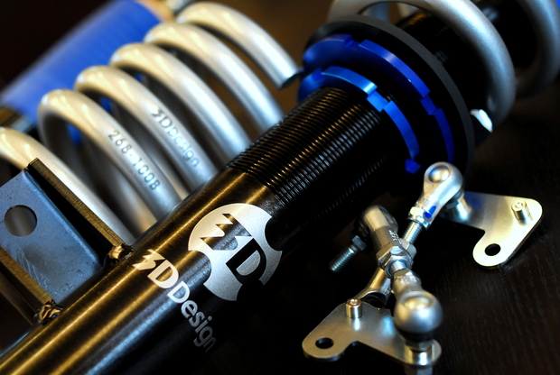 3D Design 車高調 BMW G31 ツーリング (1).JPG