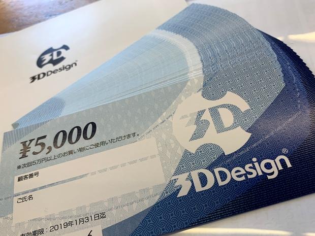 3D design イベント KOBE 2018.11 (2).JPG