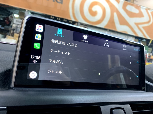 BREX アドモニ Smartphone Adapter CarPlay (1).JPG