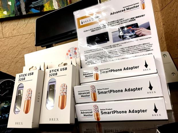 BREX アドモニ Smartphone Adapter CarPlay (2).JPG