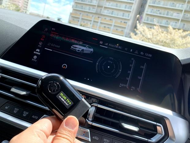 PLUG TV+ BMW G20 iDrive7 (1).JPG