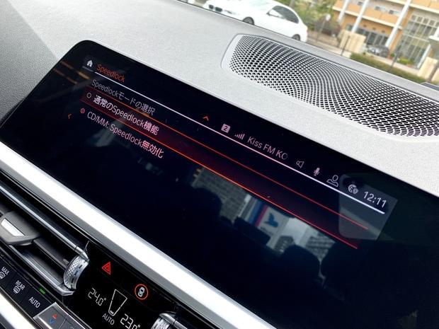 PLUG TV+ BMW G20 iDrive7 (4).JPG