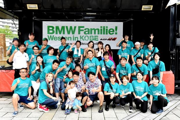 BMW Familie ! Westen 2019 イベントDay (6).JPG