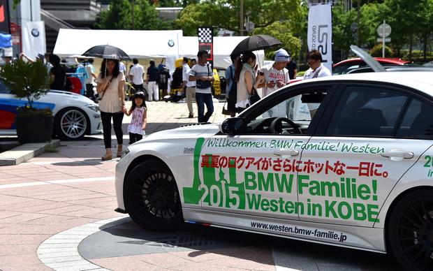 BMW Familie! Westen History (4).JPG