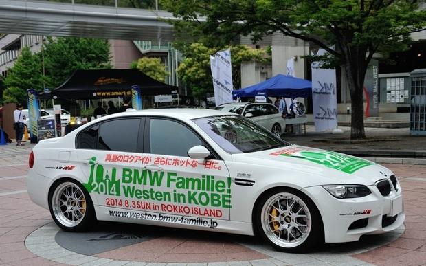 BMW Familie! Westen History (8).jpg