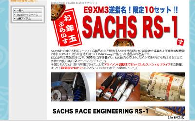 Sachs_rs1_e9x_m3