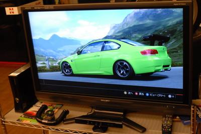 Xbox_360_forza_motorsport_4