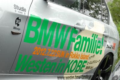 Westen_2012