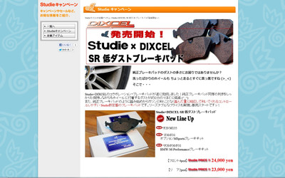 Studie_sr
